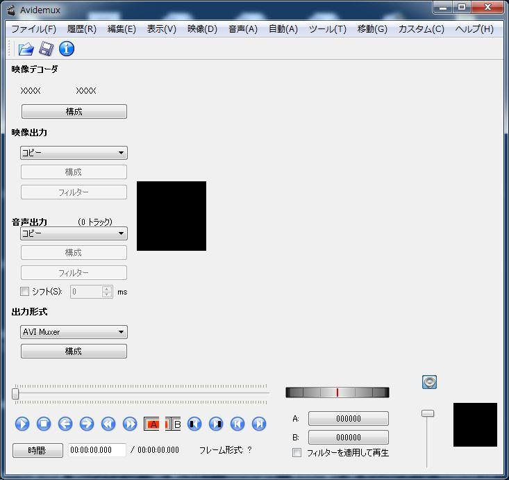 Avidemux_menu_jp