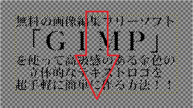 gimp_07-01