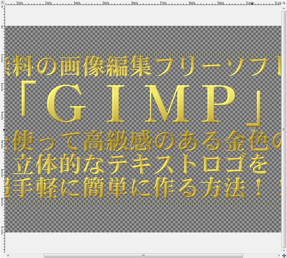 gimp_10