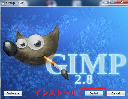 gimp_download_04