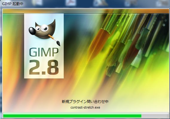 gimp_download_06