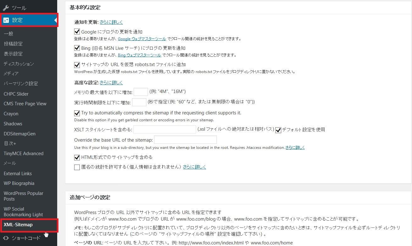 google_xml_sitemap_001a