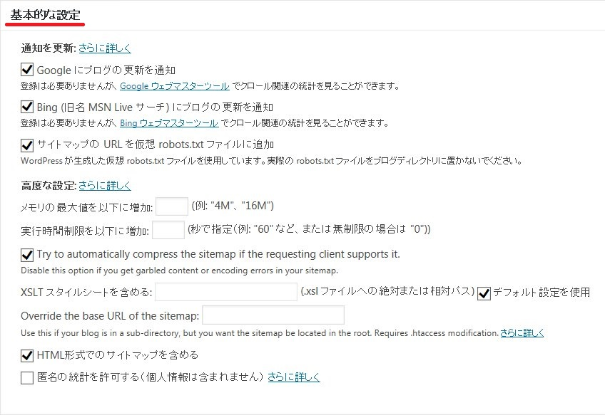 google_xml_sitemap_003a