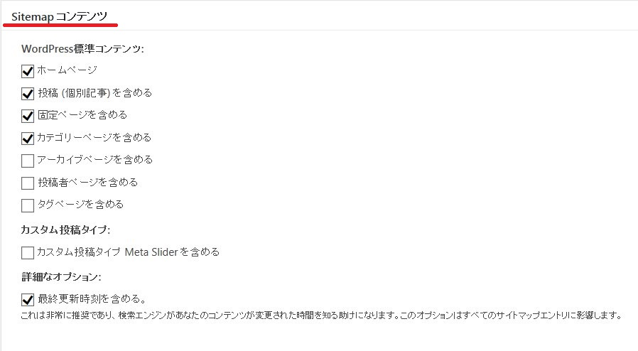 google_xml_sitemap_006a