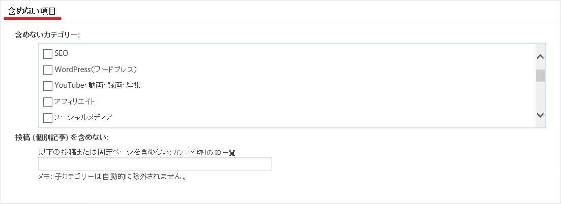 google_xml_sitemap_007a