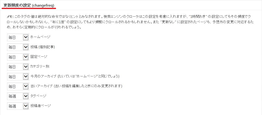 google_xml_sitemap_010a