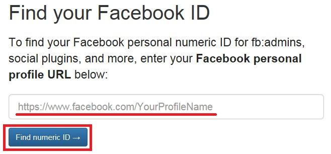 Facebook「管理者ID」の取得方法