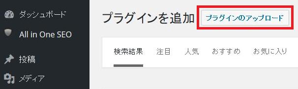 upload_01