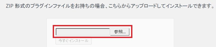 upload_02