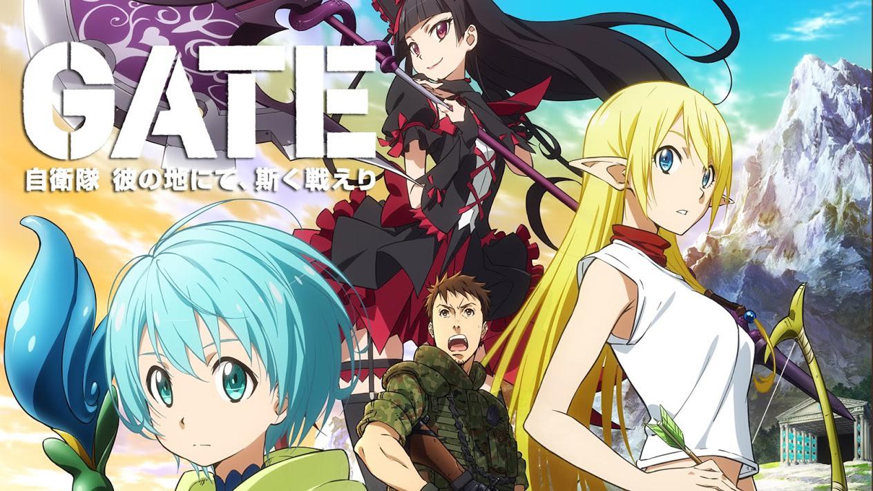 gate_01