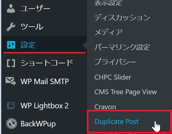 Duplicate Post-05
