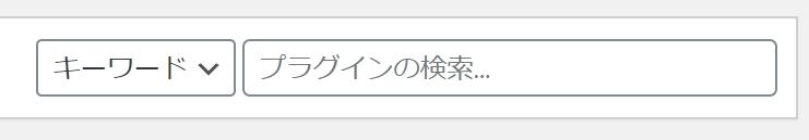 ad_plugin_search