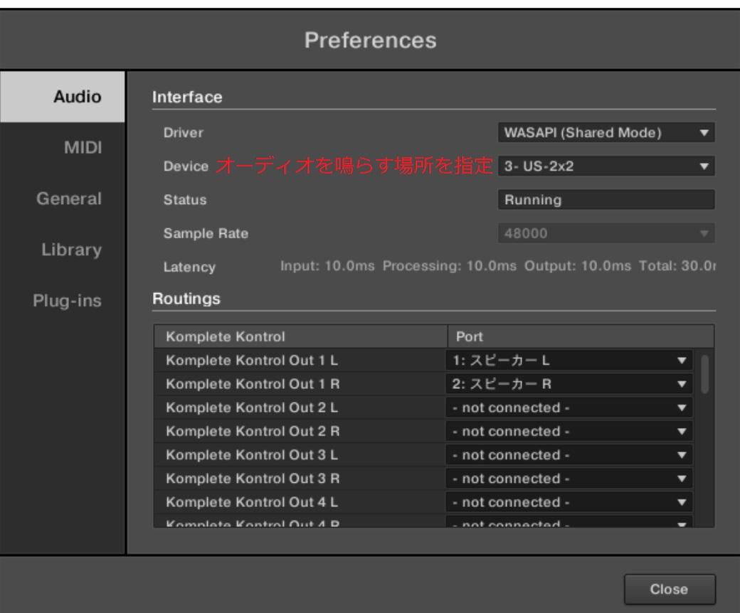 audio_device