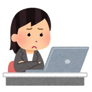 パソコンで困る女性イラスト