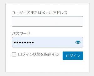 wp-login