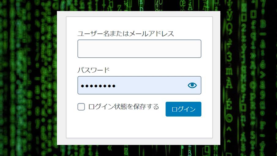 wp-login_pc