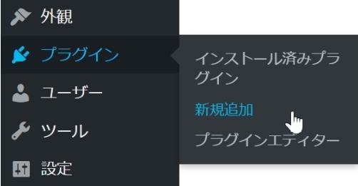 wp-plugin_new