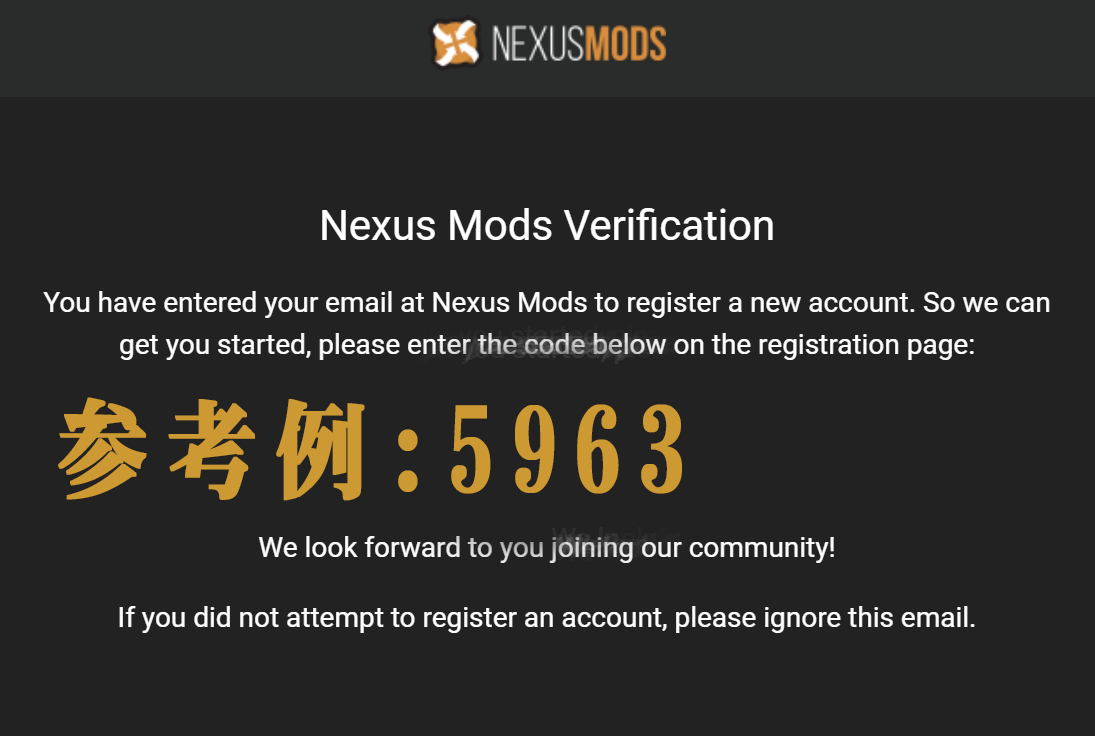 NEXUS_MODS-Verification-code