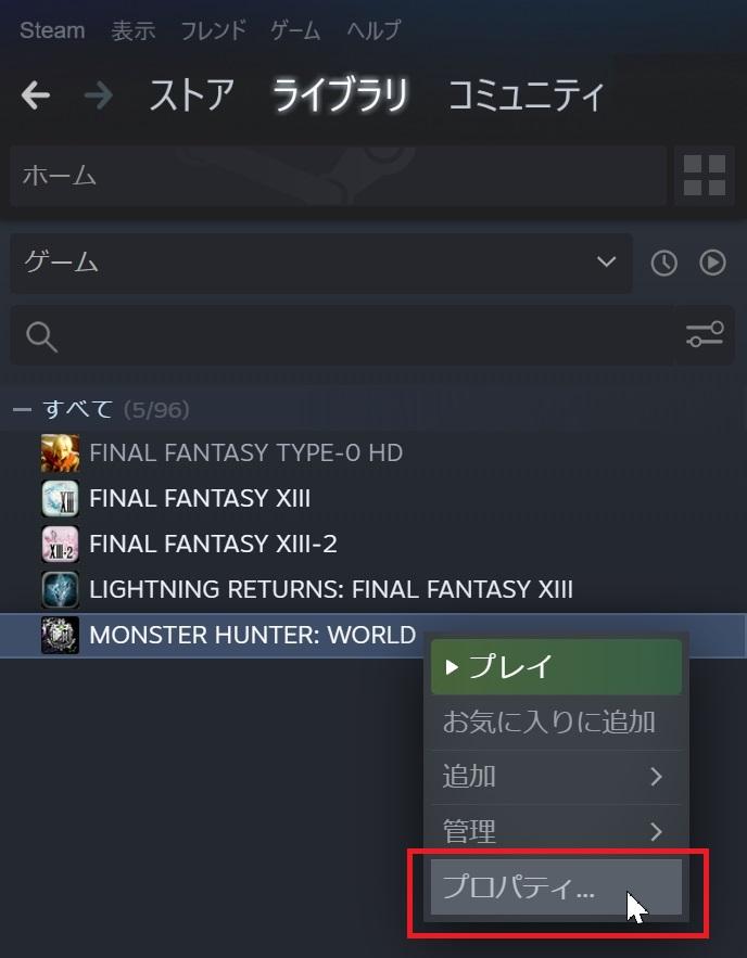 steam-01b