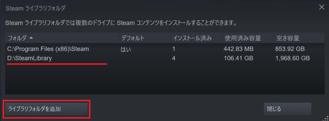 steam-drive_02b