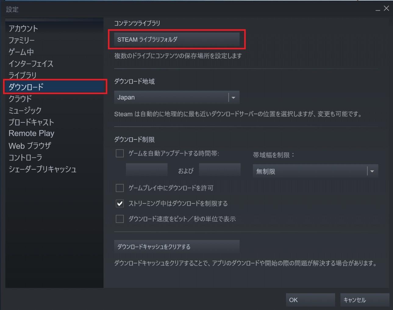 steam-drive_03