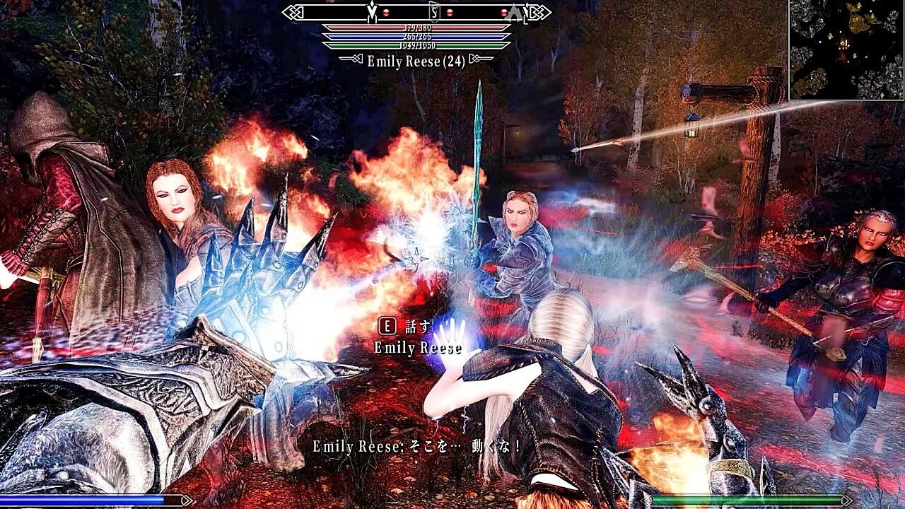Skyrim-vampire-Battle
