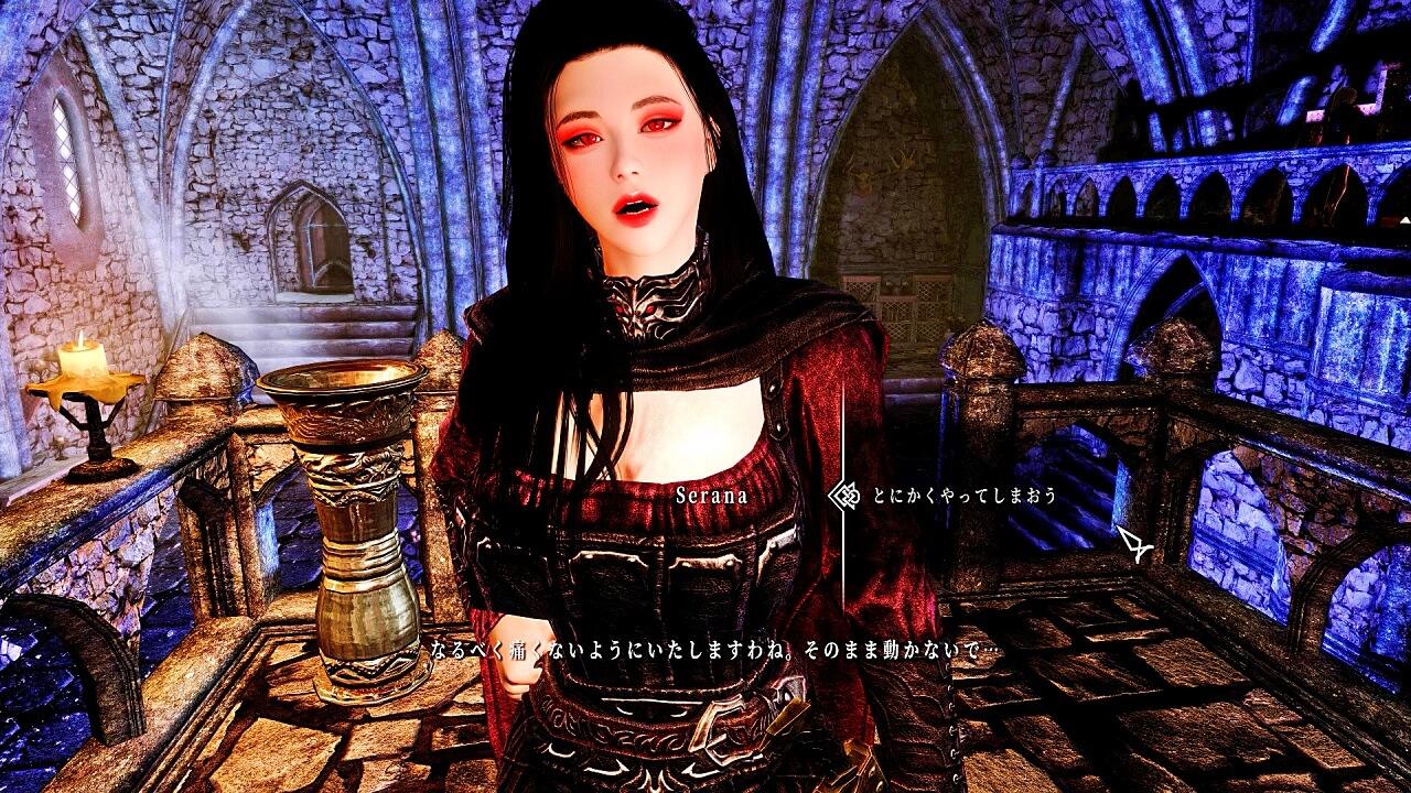 The Elder Scrolls V Skyrim Special Edition Serana-001