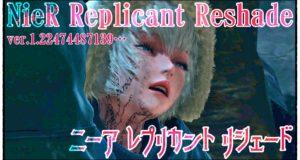 NieR Replicant ver.1.22474487139…reshade